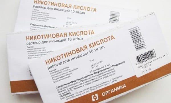 nikotinovaya kislota